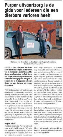 AlmereDezeWeek